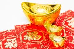 Años Nuevos chinos Imagenes de archivo