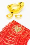 Años Nuevos chinos Fotos de archivo libres de regalías