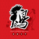 2017 Años Nuevos chinos
