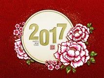 2017 Años Nuevos chinos stock de ilustración