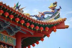 2017 Años Nuevos chinos Imágenes de archivo libres de regalías