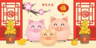 2019 Años Nuevos chinos, año de vector del cerdo con la familia guarra feliz con la mandarina y linterna en el edificio chino tra