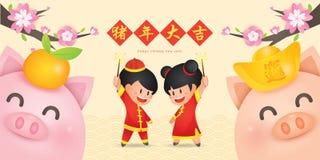 2019 Años Nuevos chinos, año de vector del cerdo con los niños lindos que se divierten en bengalas y guarro con los lingotes del  stock de ilustración