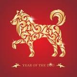 2018 Años Nuevos chinos Año del perro Ilustración del vector Fotografía de archivo libre de regalías