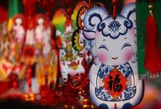 Años Nuevos chinos de decoraciones Fotografía de archivo