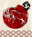 2015 Años Nuevos chinos de la cabra stock de ilustración