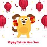 Años Nuevos chinos de tarjeta celebre el año del perro libre illustration