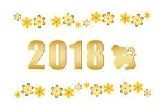 2018 Años Nuevos chinos El año del perro Ilustración del vector ilustración del vector