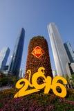 2016 Años Nuevos chinos en el cuadrado de Guangzhou Huacheng Imagenes de archivo