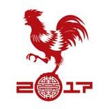2017 Años Nuevos chinos felices Año del gallo Gallo rojo en arte del corte del papel Vector