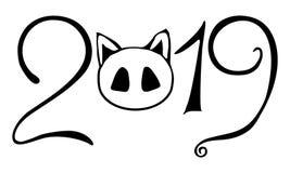 2019 Años Nuevos chinos felices del cerdo stock de ilustración