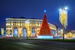 Años Nuevos de árbol en el cuadrado de Lubyanka en Moscú Imagen de archivo