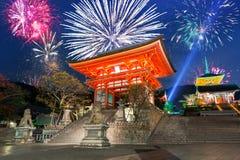 Años Nuevos de exhibición del fuego artificial en Kyoto Fotografía de archivo libre de regalías
