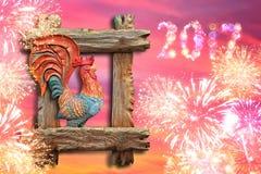 2017 Años Nuevos del gallo ardiente rojo Fotos de archivo libres de regalías