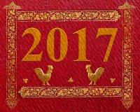 2017 Años Nuevos del gallo del fuego en el calendario del este Fotos de archivo libres de regalías