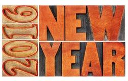 2016 Años Nuevos en el tipo de madera Imagen de archivo