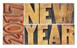 2017 Años Nuevos en el tipo de madera Imagen de archivo