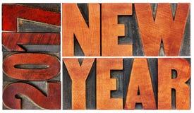 2017 Años Nuevos en el tipo de madera Foto de archivo libre de regalías
