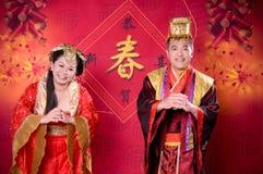 Años Nuevos que saludan en equipos chinos Fotografía de archivo