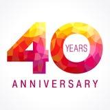 40 años que celebran el logotipo ardiente Imagen de archivo libre de regalías