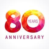 80 años que celebran el logotipo ardiente Fotos de archivo