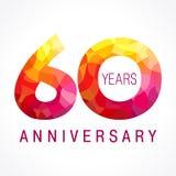 60 años que celebran el logotipo ardiente Imagen de archivo