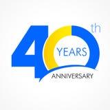 40 años que celebran el logotipo clásico stock de ilustración
