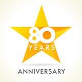 80 años que celebran el logotipo de la estrella Foto de archivo libre de regalías