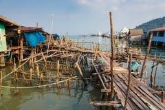 Aúlle en el pueblo pesquero de la explosión Bao Imagen de archivo libre de regalías