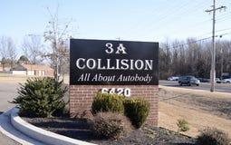 3A碰撞中心,巴特利特, TN 库存照片