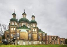 Free A Colorful Ukrainian Church Stock Photo - 57369320