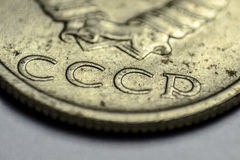 A Fragment Of The Old Soviet Coins Royalty Free Stock Images