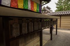 Free A Row Of Prayer Wheels In The Kodaiji Temple Stock Images - 106943594