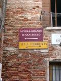 Aan de Trein Venetië Italië stock fotografie