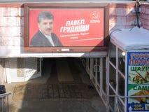 Aanplakbord in Omsk Royalty-vrije Stock Afbeeldingen