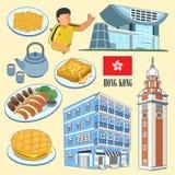 Aantrekkelijke Hong Kong-inzamelingen royalty-vrije illustratie