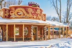 Aantrekkelijkheden bij Gorki-Park in Kharkov Stock Foto's