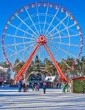 Aantrekkelijkheden bij Gorki-Park in Kharkov Royalty-vrije Stock Fotografie