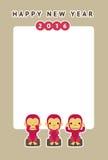Aap, nieuwe jaarkaart Stock Foto