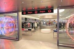 Aape-Shop in Hong Kong Lizenzfreie Stockfotografie