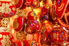 Aapjaar Stock Foto's