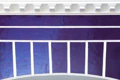 Aarchitectural-Detail über die Fassade des Gebäudes lizenzfreie stockbilder