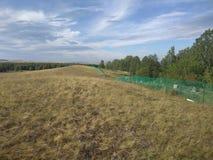 Aard en landschap in de verre provincies van Rusland stock afbeelding