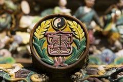 Aardewerk van het Traditionele Chinese leven royalty-vrije stock afbeelding