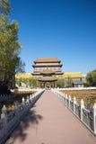 AAsian China, Pequim, construções antigas, o melhor em toda a terra da cidade Imagens de Stock