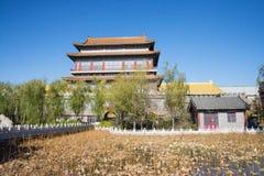 AAsian China, Pequim, construções antigas, o melhor em toda a terra da cidade Imagem de Stock