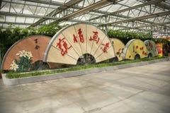 AAsian kines, Peking, åkerbruk Carnivalï ¼ŒLandscape orientering, fan Arkivbilder