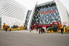 AAsian kines, Peking, åkerbruk karneval Arkivbild