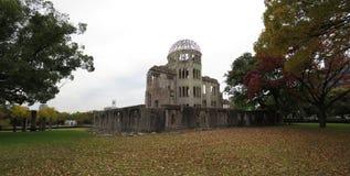 Abóbada da bomba atômica, Hiroshima, Japão imagem de stock