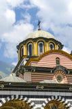 Abóbada da igreja em Rila, Bulgária imagens de stock